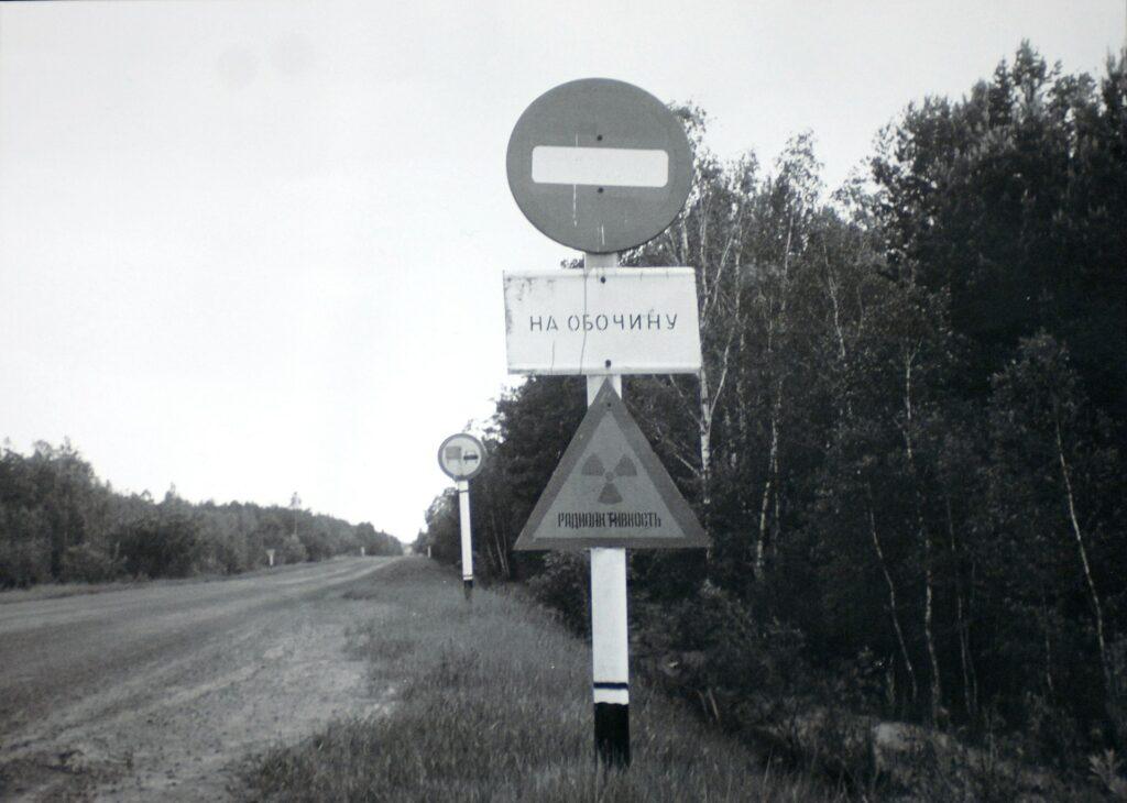 Czarnobyl, Ukraina, 1986. Źródło: IAEA