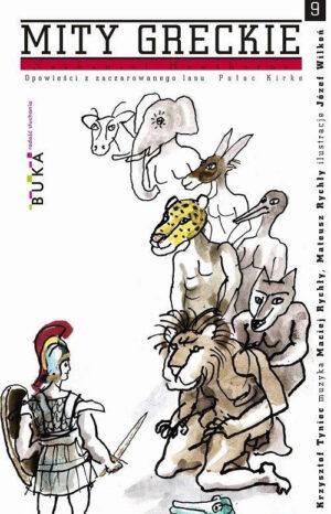 Mity greckie audiobook